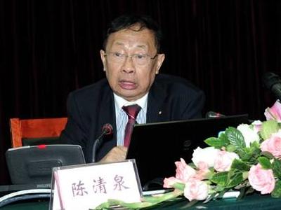 中国工程院院士陈清泉:新能源汽车健康发展靠四大理念