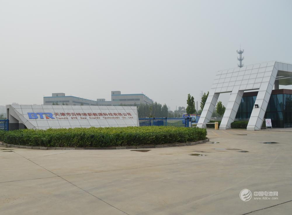 中国宝安高新技术产业营收占半壁江山 锂电池材料产业增长迅速