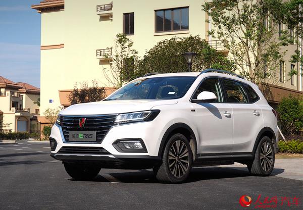 入选目录 纯电动互联网SUV上汽荣威ERX5北京交车