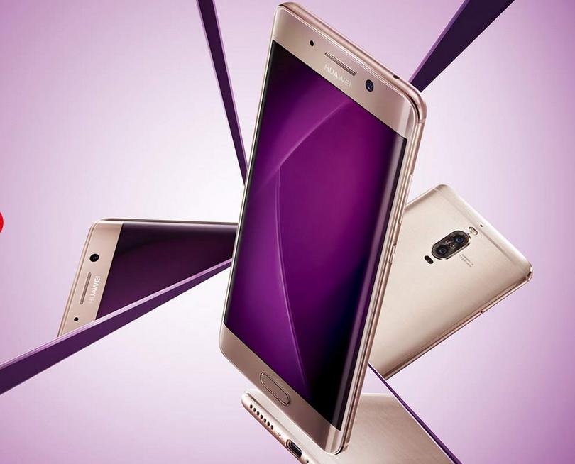 华为手机暂超苹果成第二大智能机品牌 上半年出货7301万台