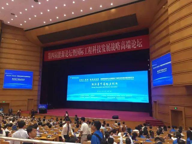 国家电网董事长舒印彪:40%以上新能源弃电由省间壁垒造成