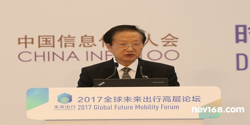 陈清泰:汽车电动化要融合发展 2030年保有量将达8000万辆