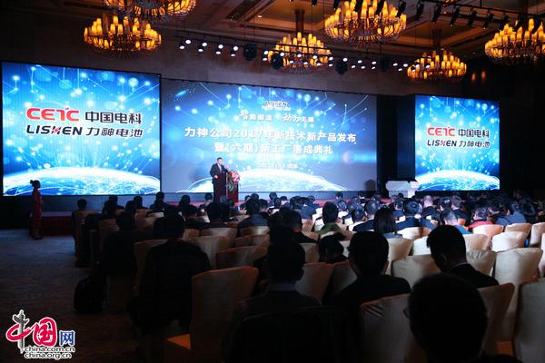 力神电池六期新工厂在天津高新区落成 年产能达100亿瓦时