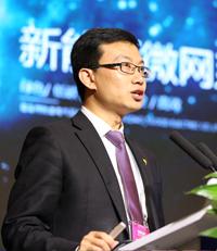 青岛特锐德电气股份有限公司副总裁