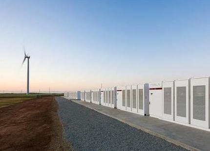 特斯拉在澳大利亚建成世界最大锂电池蓄电站