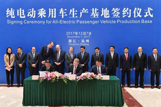 众泰福特50亿合资建厂 年产10万辆纯电动乘用车项目2019年投产
