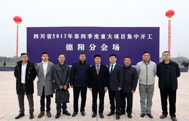 投资30亿元 金士能10万吨锂电池负极材料生产基地开建