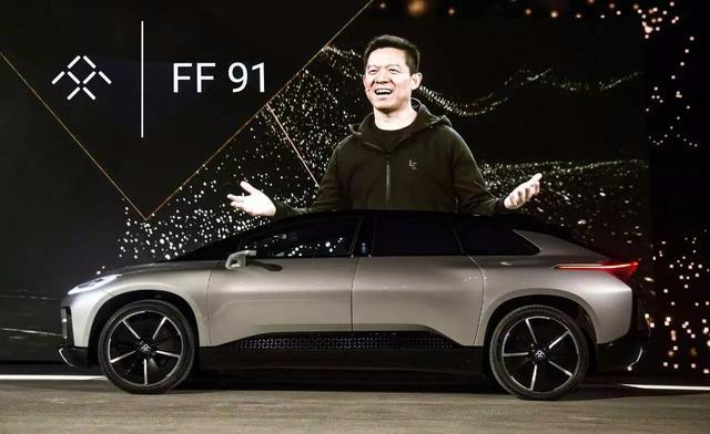 FF91开放试乘 预计年底交付 贾跃亭能否绝