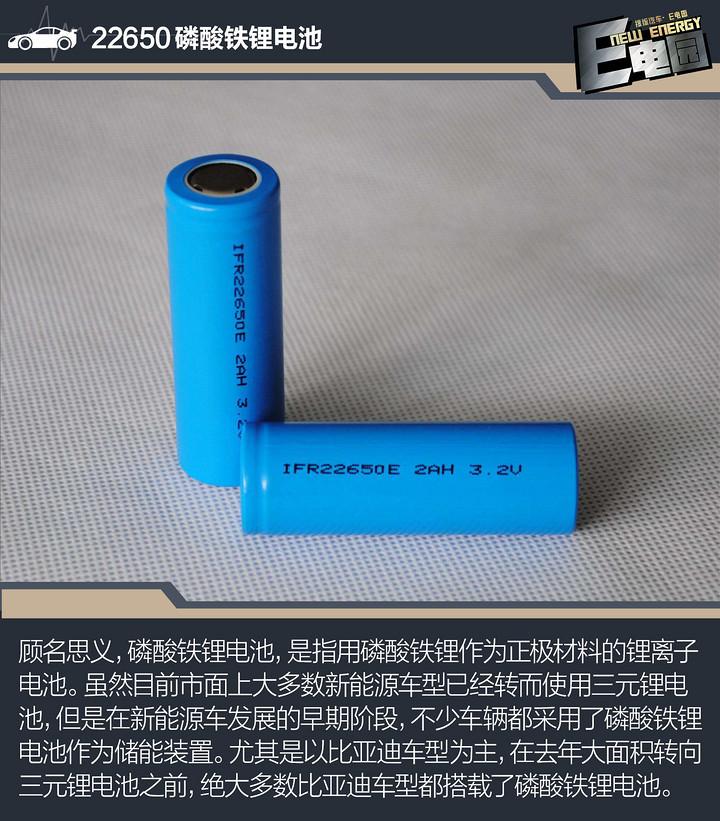 三元锂电池逐渐成为主流 浅谈新能源汽车电池分类