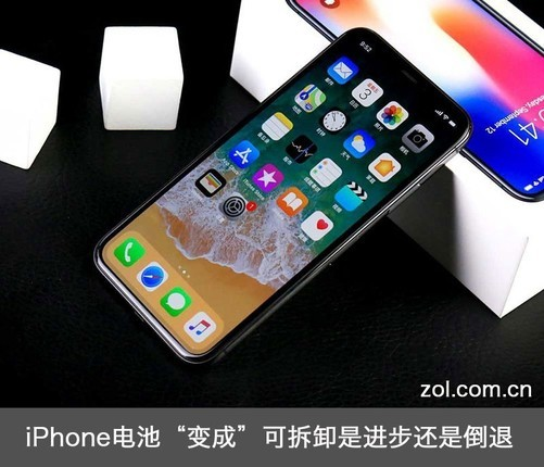 "iPhone电池""变成""可拆卸 是进步还是倒退?"