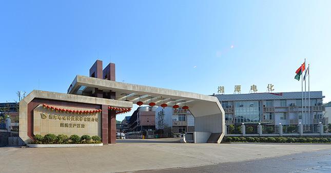 湘潭电化拟定增募资5.28亿 打造新能源材料产业链