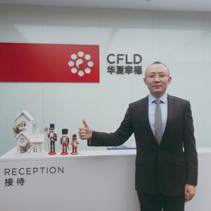 华夏幸福穆向阳:祝中国新能源行业同仁大显身手!