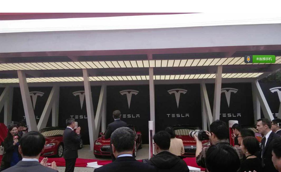 上海政府回应特斯拉建厂质疑:仍在沟通中  媒体点评:不同意就拜拜