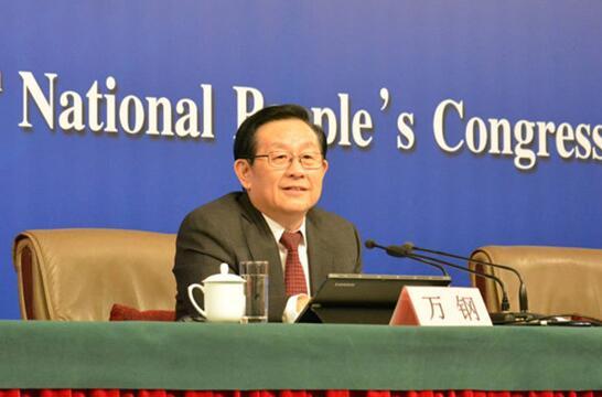 科技部长万钢:欢迎各国的电动汽车都到中国市场来