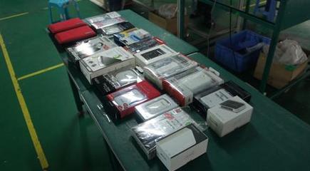 山东省工商局抽查移动电源商品:大部分不合格