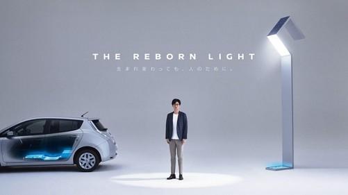 日产发布新款街灯 利用废旧电池及太阳能供电