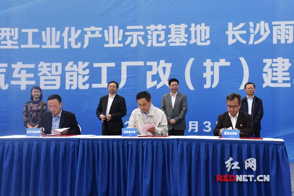 总投资30亿元 长沙比亚迪新能源汽车智能工厂开工