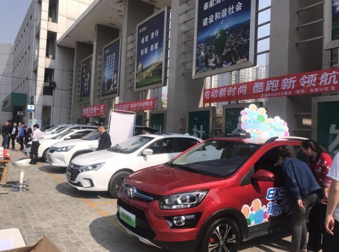陕西电力计划到后年新增充电桩近十万个 电动汽车保有量达10万台