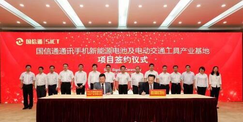 广东肇庆高新区打造千亿新能源车产业集群 再添百亿项目