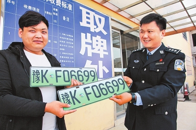 河南省新能源汽车专用号牌全面启用 已发放30016副
