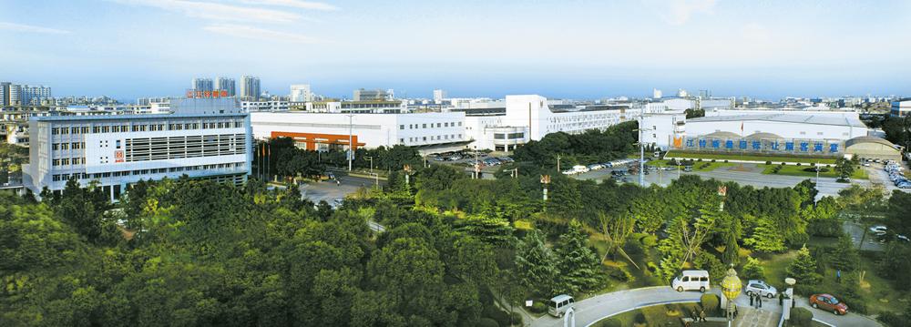 总投资24.46亿元 江铃集团新能源汽车昆明基地项目开工