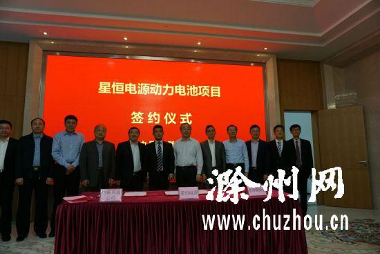 星恒电源投建25GWh生产基地 发力动力锂电池市场
