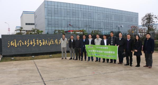 高位突破 高端争锋:湖南新能源新材料昂首挺进全国第一方阵