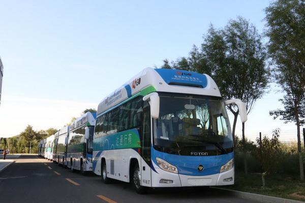 【燃料电池周报】福田汽车获154台氢燃料电池客车订单!南海单个加氢站最高补贴800万!