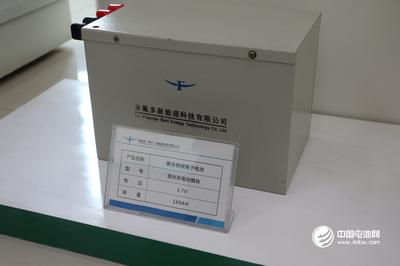 联姻盛达电机登陆船舶系统  多氟多动力电池再添新出口