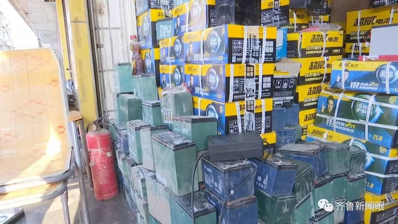 铅酸蓄电池回收乱象源于两大症结 建议对再生资源行业设置税点