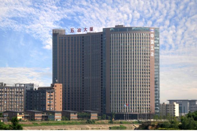 中国五冶集团中标一里坪盐湖碳酸锂项目 将完善新能源产业链