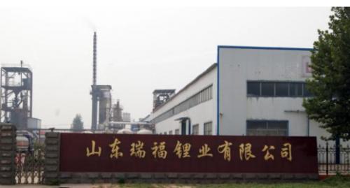 融捷股份与瑞福锂业签署1.24亿元锂辉石精矿买卖合同