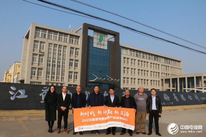 加速布局储能业务  东方日升收购九九久科技100%股权