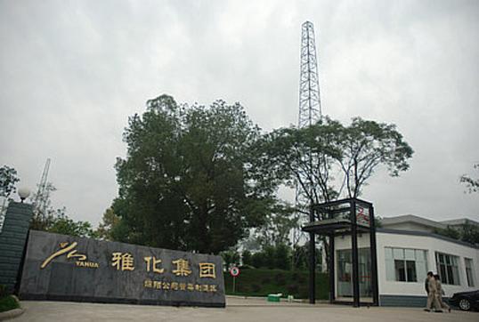 雅化集团:雅化锂业年产2万吨电池级碳酸锂项目通过环评
