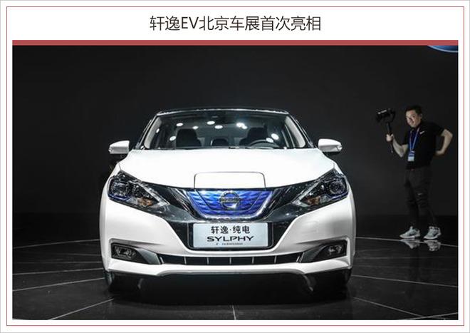 宁德时代向雷诺-日产供应电池 加速新能源车市场