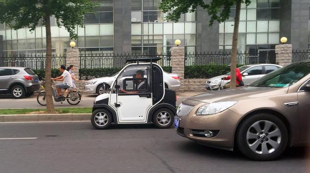 车和家退出朋克进场 低速电动汽车是走是停?