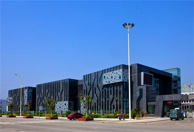 天齐锂业:拟斥资259亿元受让智利SQM23.77%股权