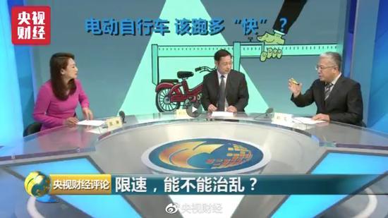 电动自行车乱象有的治了?新国标出台:限速25Km/h