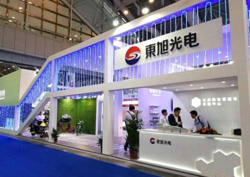 东旭光电:石墨烯新品推介会签单超6亿 开启大规模产业化元年