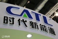 中国新能源企业宁德时代登陆日本 推动电动汽车产业发展