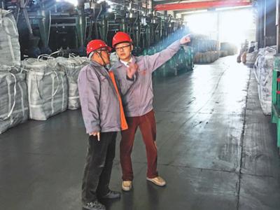 萝北奥星董事长陈瑞 从石墨产业新兵到行家里手
