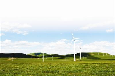 风电将全部推行竞争性电价配置项目 电价能降多低?