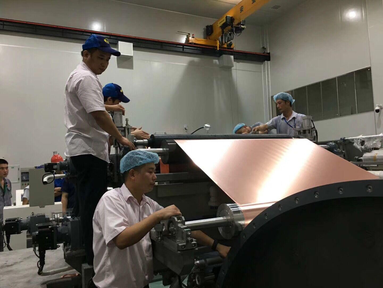 诺德股份:联合铜箔二期3000吨动力锂电铜箔项目投产