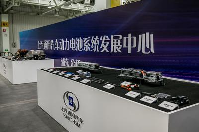通用汽车在华加码新能源 上汽动力电池系统中心已投入运营
