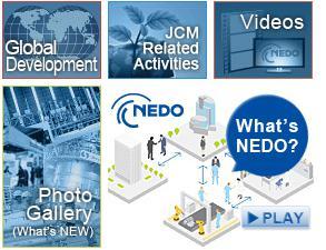 NEDO为固态锂电池研发项目豪掷100亿日元