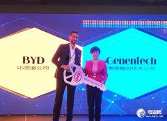 比亚迪向生物科技巨头Genentech交付纯电动双层旅游大巴