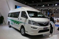 长安汽车200亿新能源车项目动工 规划产能24万辆