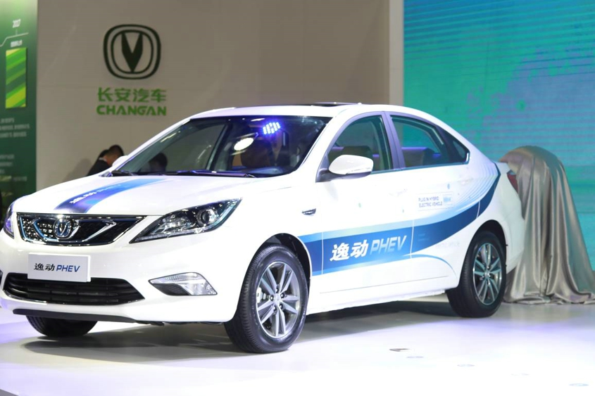 斥资200亿元 长安汽车南京新能源项目动工