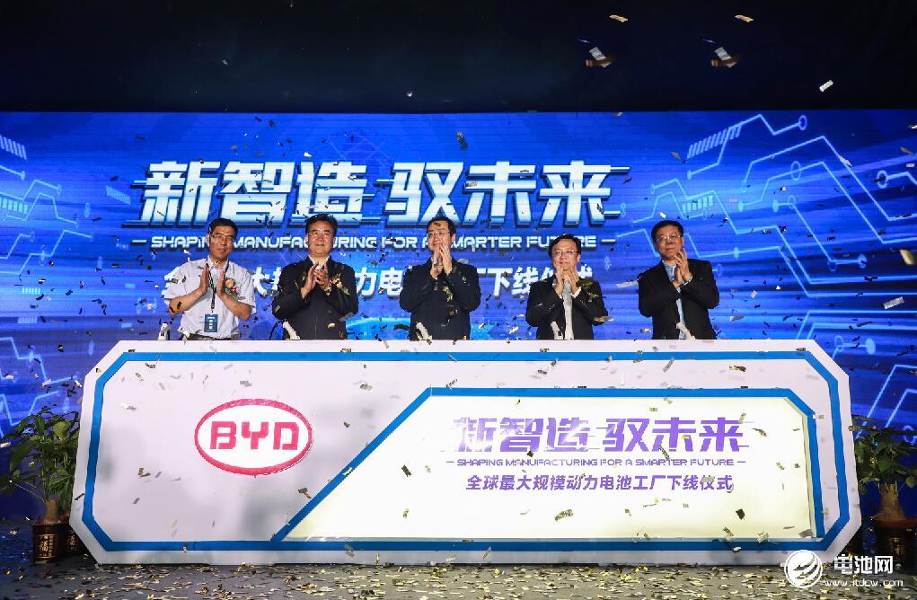 产能可供120万台唐 比亚迪年产能24GWh电池工厂青海下线