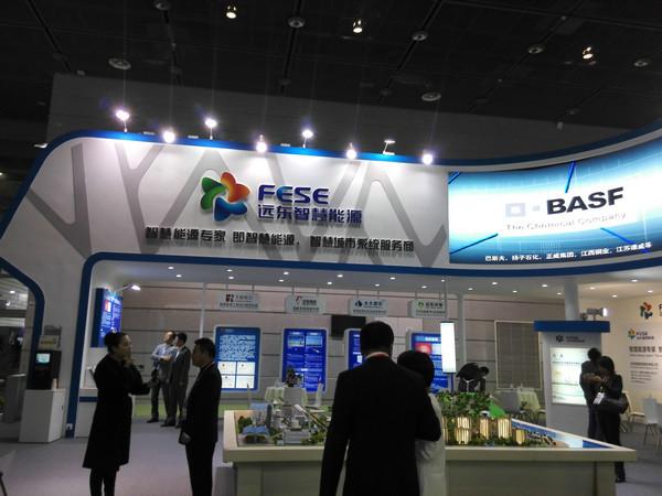 一带一路新机遇  远东智慧能源积极布局海外市场